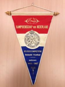 Vaantje 2e prijs 1967