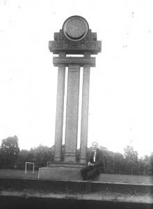 De Stadionklok zoals deze tussen 1930 - 1963 op het Go-Ahead terrein stond.